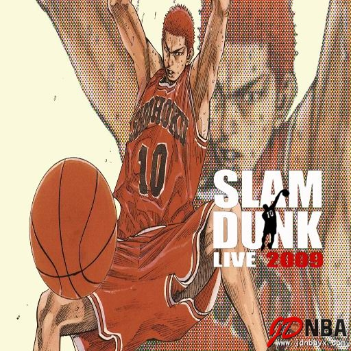 【NLSC】Slamdunk 09 Mod 灌篮高手整合大补