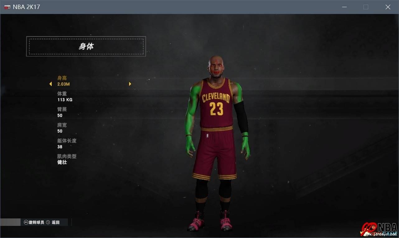 《NBA2K17》资源加载补丁(外挂补丁) 0.243