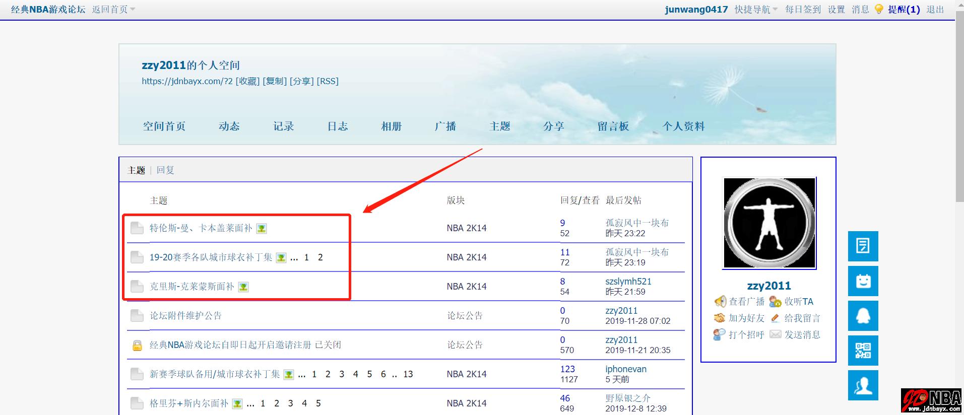]6BHZ[(WL(BU5TW9@B1K(%Y.png