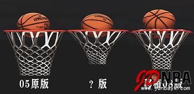 篮网.jpg