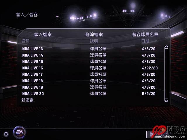 NBA LIVE 20 2020-05-02 23-30-43-55.jpg
