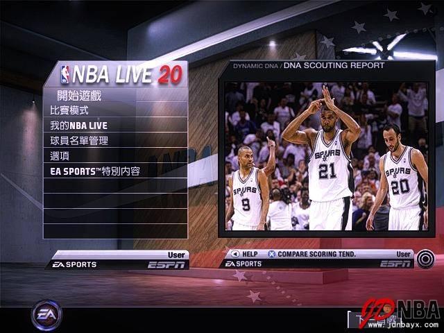 NBA LIVE 20 2020-05-02 23-30-54-57.jpg