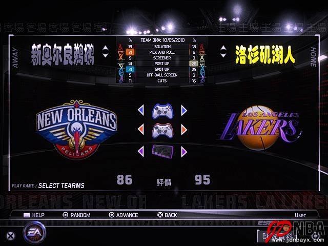 NBA LIVE 20 2020-05-02 23-31-11-42.jpg
