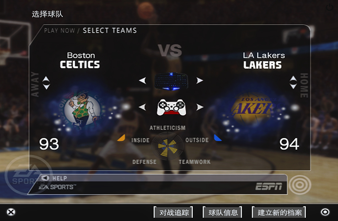 NBA LIVE 08【4K】-2021-03-21-22-08-55-883副本.jpg