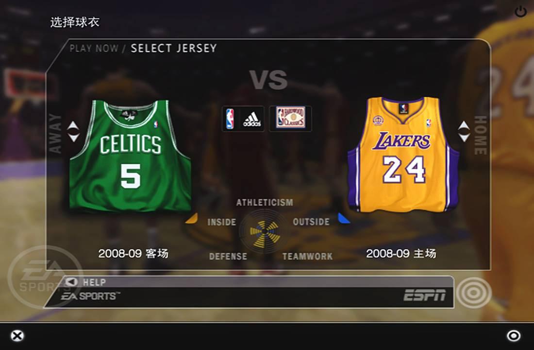 NBA LIVE 08【4K】-2021-03-21-22-09-01-700副本.jpg