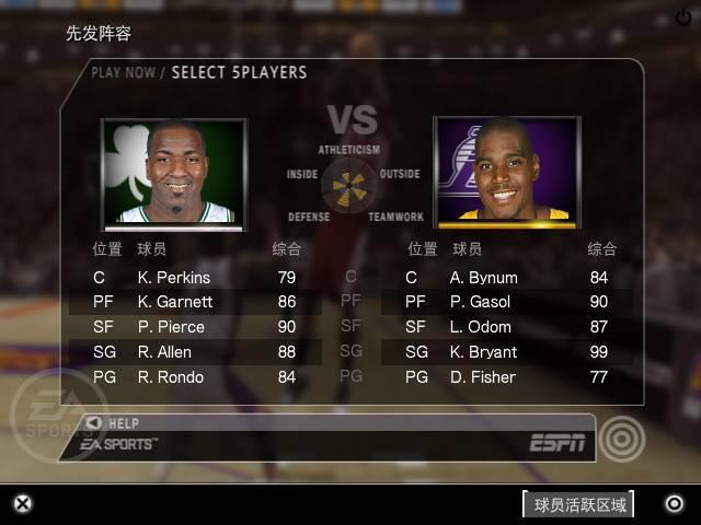 NBA LIVE 08【4K】-2021-03-31-01-00-01-412副本.jpg