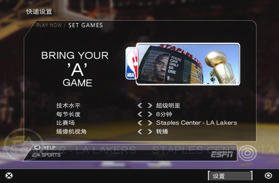NBA LIVE 08【4K】-2021-03-21-22-09-12-649副本.jpg