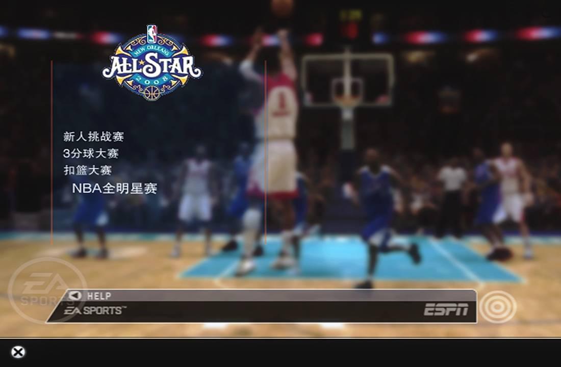 NBA LIVE 08【4K】-2021-03-21-23-35-59-521副本.jpg