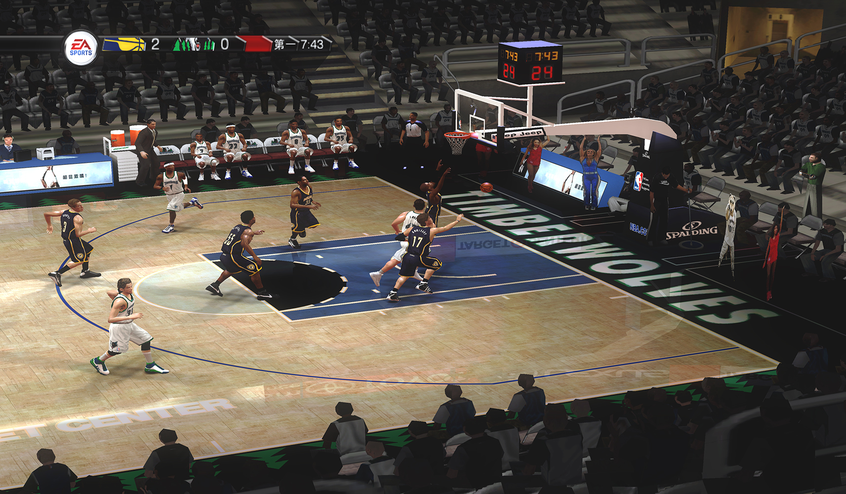NBA LIVE 08【4K】-2021-03-30-01-28-15-620副本.jpg