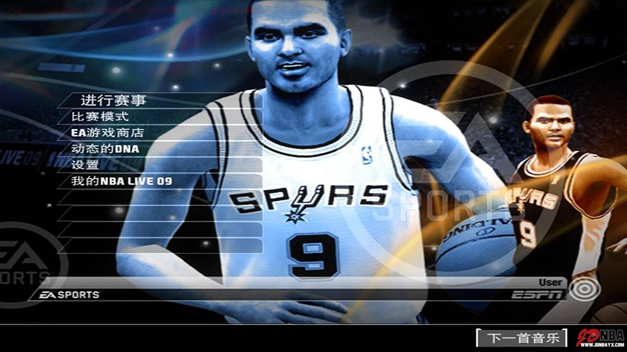 NBA LIVE 09【4K】-2021-08-24-03-42-57-111副本.jpg