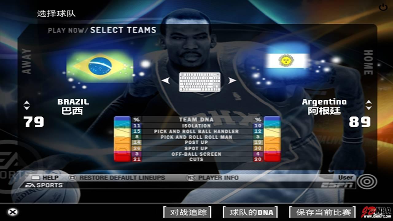 NBA LIVE 09 2021-08-26 00-22-22-22.jpg