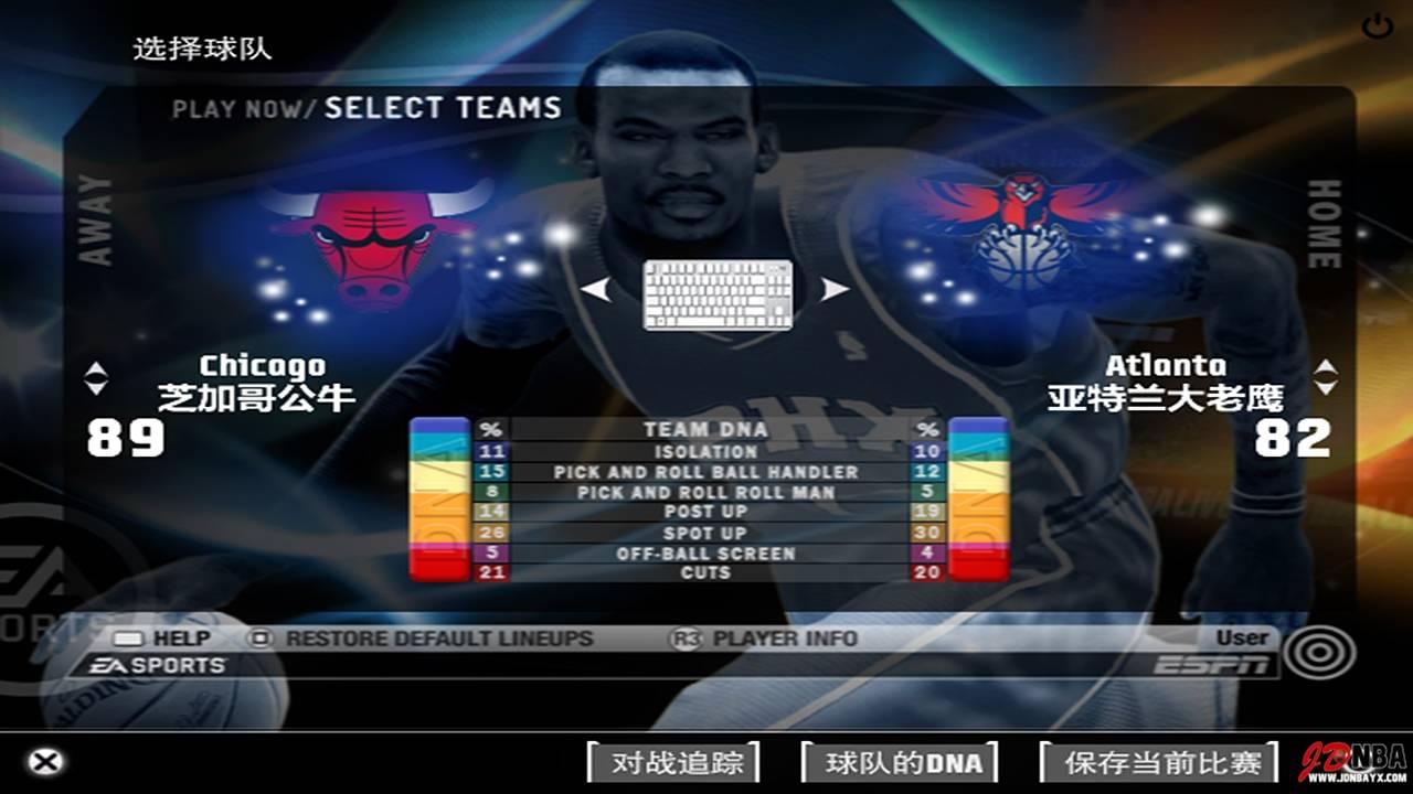 NBA LIVE 09 2021-08-26 00-21-53-50.jpg