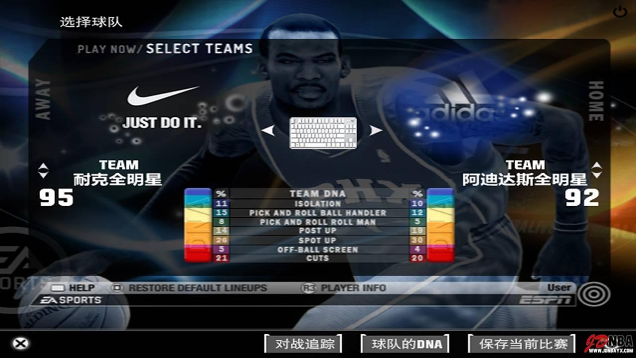 NBA LIVE 09 2021-08-26 02-00-59-96.jpg