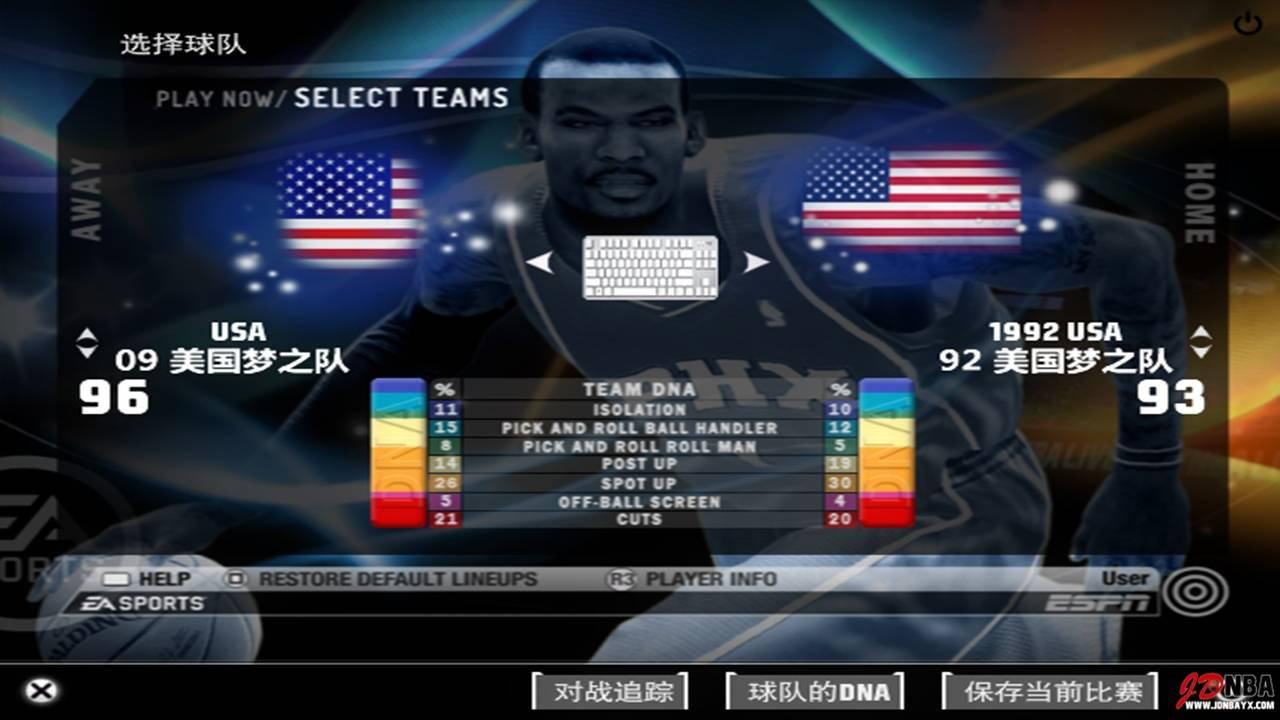 NBA LIVE 09 2021-08-26 02-12-48-16.jpg