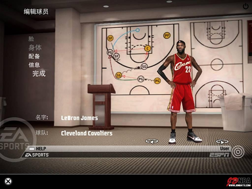 NBA LIVE 09【4K】-2021-07-05-02-22-05-012副本.jpg