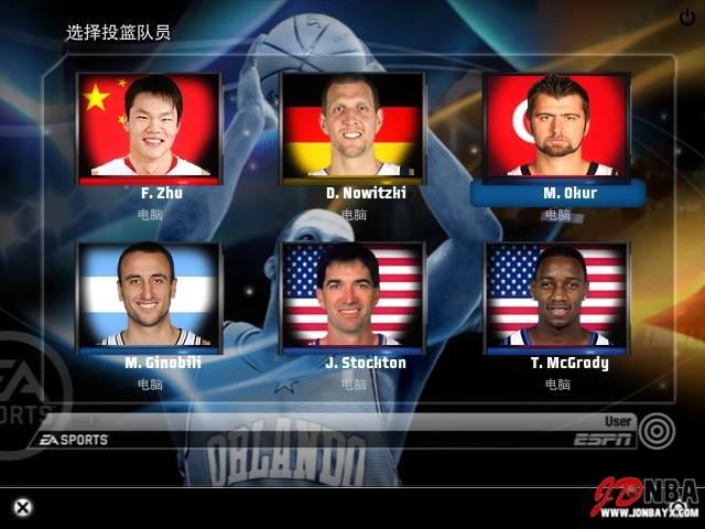 NBA LIVE 09【4K】-2021-08-27-01-53-07-415副本.jpg